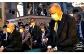 Başkan Yılmaz Ayasofya'da Cumhurbaşkanı ve Devlet Bahçeli ile Namaz Kıldı